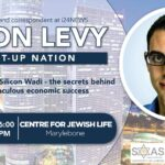 THE STARTUP NATION |  A PRESENTATION BY EYLON LEVY
