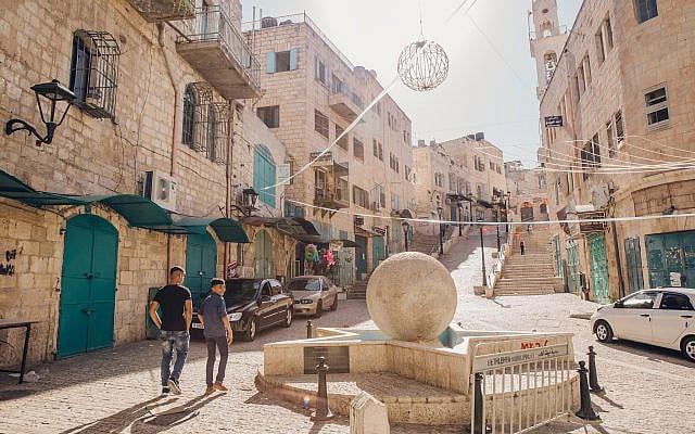 PARTNERING FOR PALESTINIAN PROSPERITY